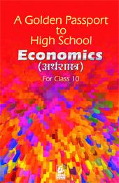 A Golden Passport to High School  Economics for cl