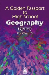 A Golden Passport to High School  Geography for cl