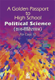 A Golden Passport to High School  Political Scienc