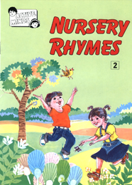 Active Minds Nursery Rhymes (2)