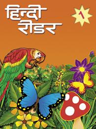 Hindi Reader 1