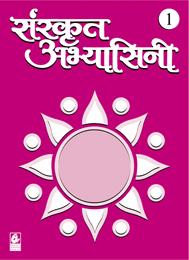 Sanskrit Abhyasini 1