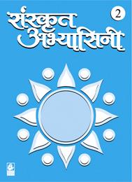 Sanskrit Abhyasini 2